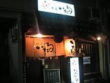 Itaru_2