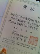 080511_154001