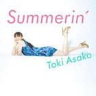 Summerin