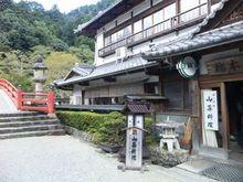 Hasimotoya_4
