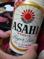 Asahigold_2